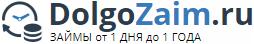 DolgoZaim.ru
