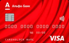Быстроденьги онлайн заявка на кредит на карту за 5 минут